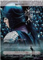 Mulan Savaşçı Prenses – Hua Mulan 2009 Türkçe Dublaj izle