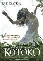 Kotoko 2011 Türkçe Dublaj izle