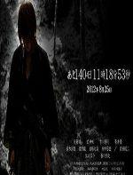 Rurôni Kenshin: Meiji kenkaku roman tan 2012 Türkçe Altyazılı izle